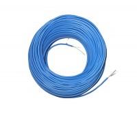 Одножильный кабель Nexans для антиобледенения 28 Вт/м
