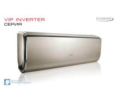 Тепловой насос Cooper & Hunter VIP WIFI