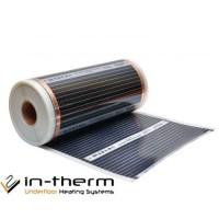 Инфракрасная пленка IN-THERM 308 (ширина 100 см, 220 Вт/мп) под ламинат, линолеум
