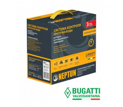 Система контроля от протечек воды Neptun Bugatti ProW+ 1/2 2014