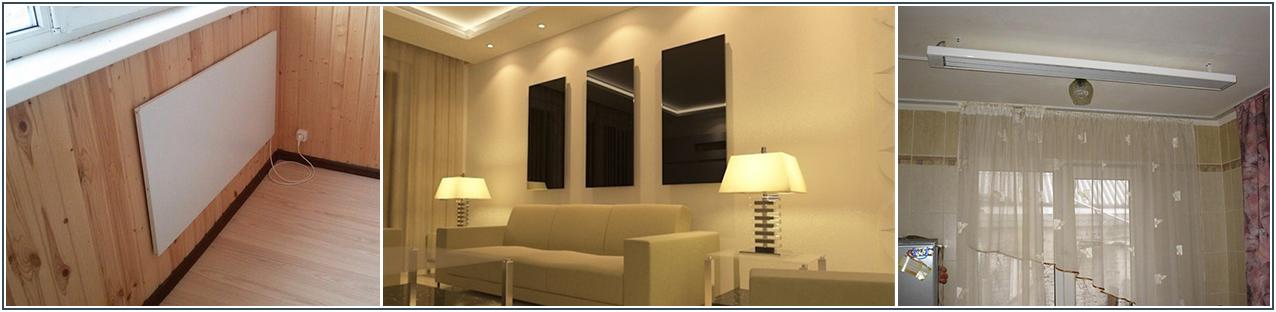 Инфракрасное отопление в частном доме фото